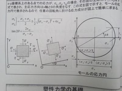 DSC_1509 (640x480).jpg