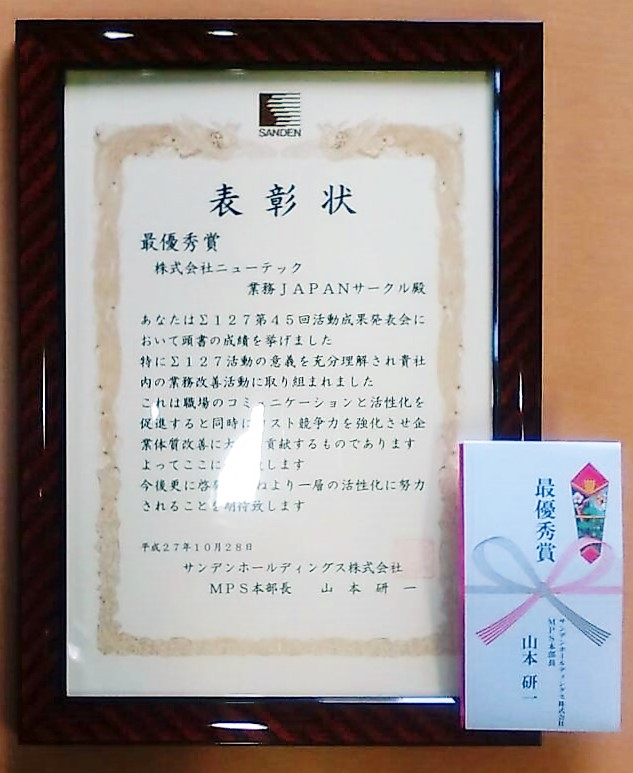 http://www.pressbankin.com/blog/upload/1446168011389.jpg