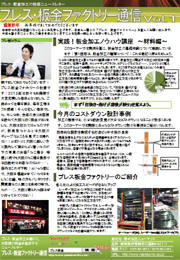 2013年1月9日配信分