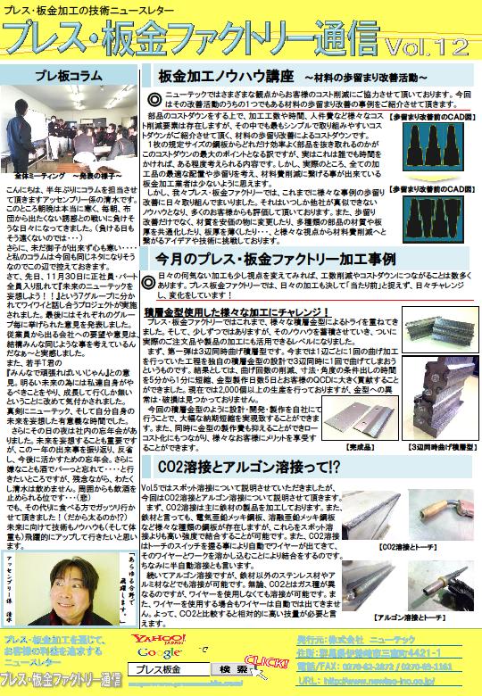 2013年12月11日配信分