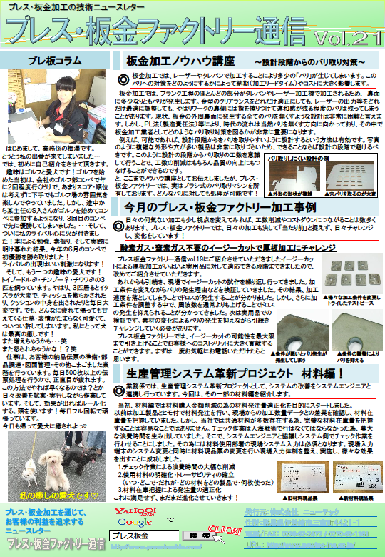 2014年9月10日配信分