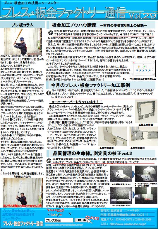 2015年5月13日配信分