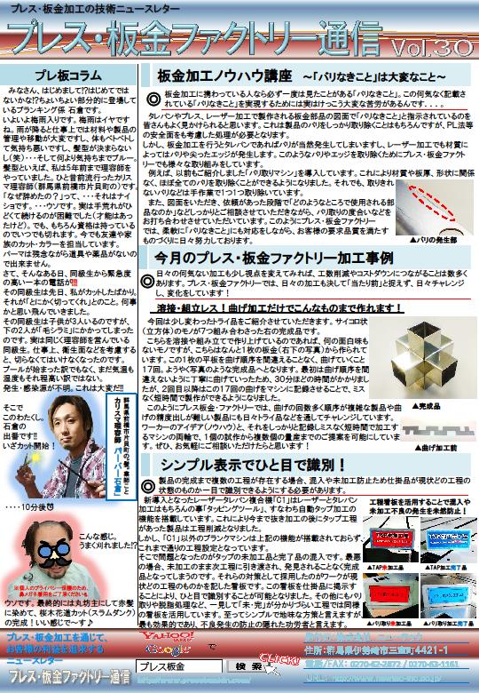 2015年6月10日配信分
