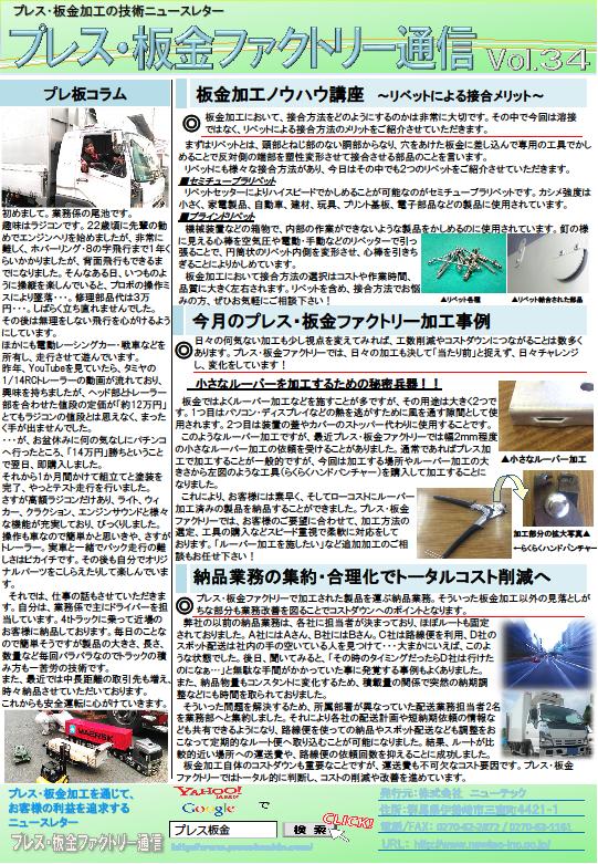 2015年10月14日配信分