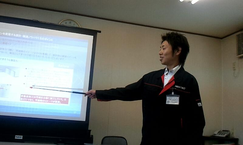 2011-10-26_11.19.JPG