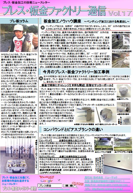 2014年5月14日配信分