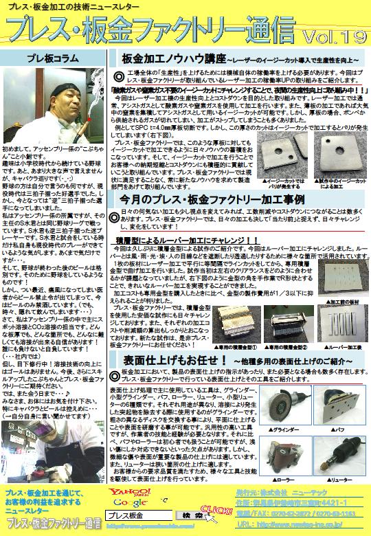 2014年7月9日配信分
