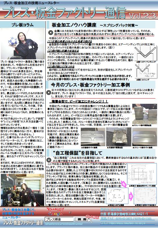 2014年11月12日配信分