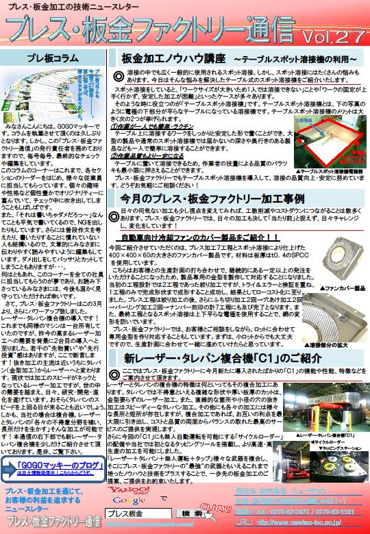 2015年3月11日配信分