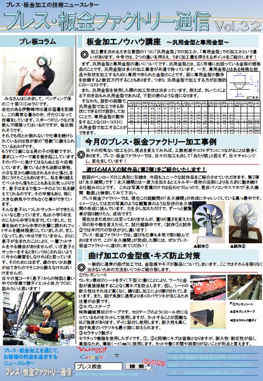2015年8月11日配信分