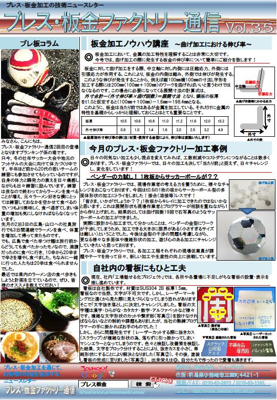 2015年11月11日配信分